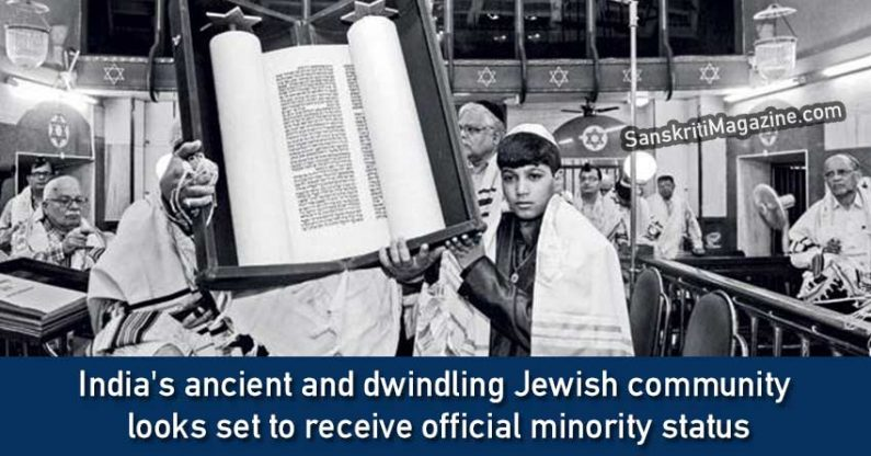 India's ancient and dwindling Jewish community looks set to receive official minority status