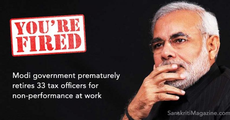 Modi government prematurely retires 33 tax officers for non-performance at work