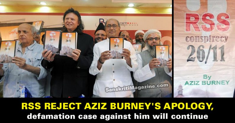 RSS reject Aziz Burney's apology, defamation case against him will continue