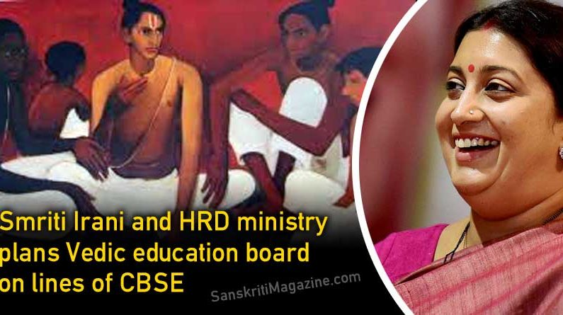 Smriti Irani and HRD ministry plans Vedic education board on lines of CBSE