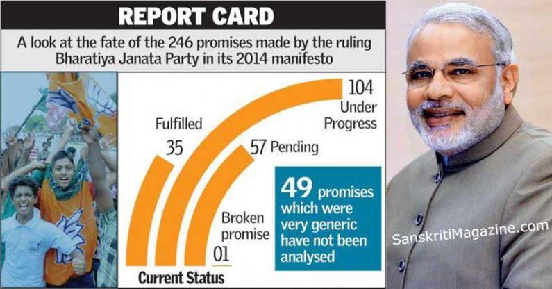 Two years on, NDA and Modi manifesto scores 70/100