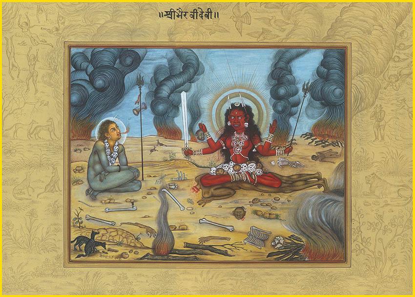 Goddess Shri Bhairavi Devi