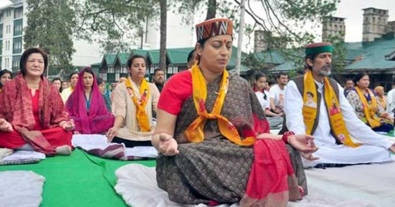 HRD Ministry asks all states to make Yoga compulsory in school