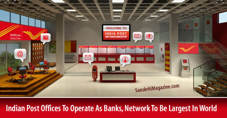 Indian Post Offices To Operate As Banks, Network To Be Largest In World