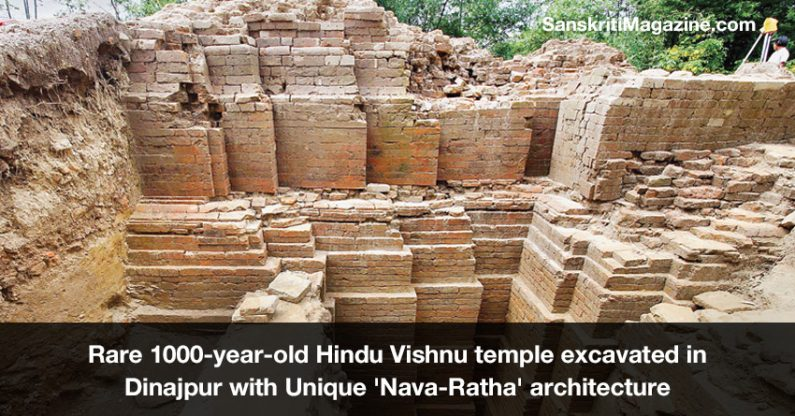 Rare 1000-year-old Hindu Vishnu temple excavated in Dinajpur with Unique 'Nava-Ratha' architecture