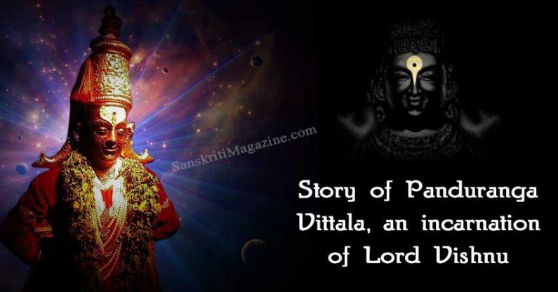 Story of Panduranga Vittala, an incarnation of Lord Vishnu