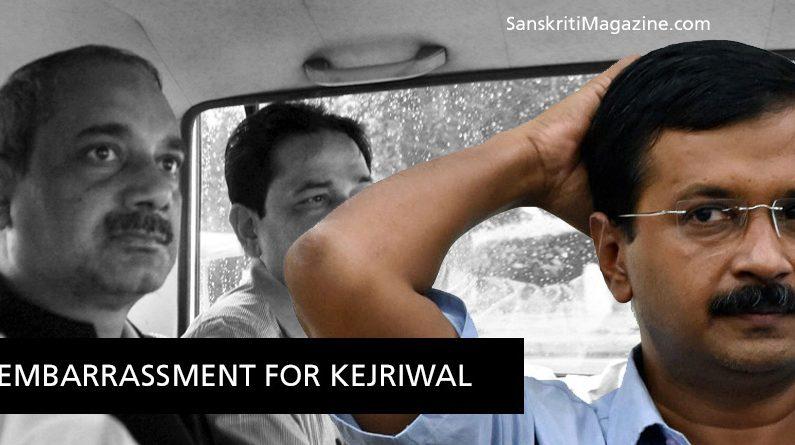 Embarrassment for Kejriwal, Rajendra Kumar's close aide admits taking bribe