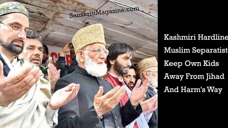 Kashmiri Hardline Muslim Separatists keep own kids away from Jihad and harm's way