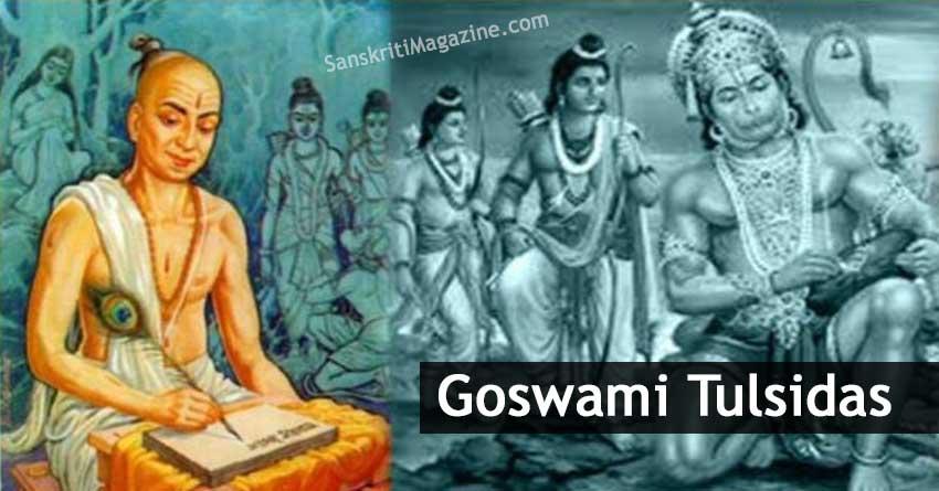Goswami-Tulsidas