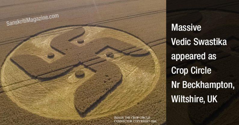 Vedic Swastika appeared as Crop Circle at Cooks Plantation, Nr Beckhampton, Wiltshire, UK
