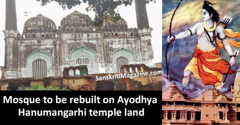 Mosque to be rebuilt on Ayodhya Hanumangarhi temple land