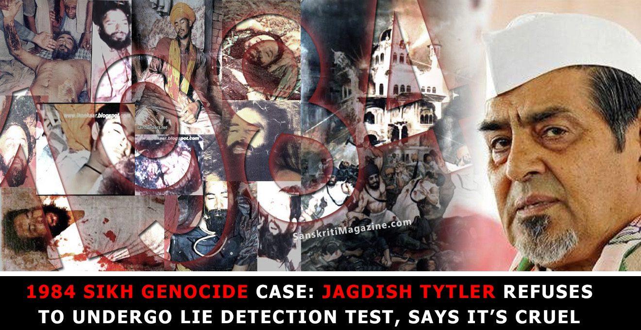 1984 Sikh Genocide case Jagdish Tytler refuses to undergo lie detection test, says it's cruel
