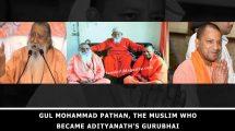 Gul-Mohammad-Pathan,-the-muslim-who-became-Adityanath's-Gurubhai