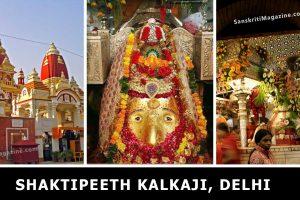 Shaktipeeth Kalkaji, Delhi