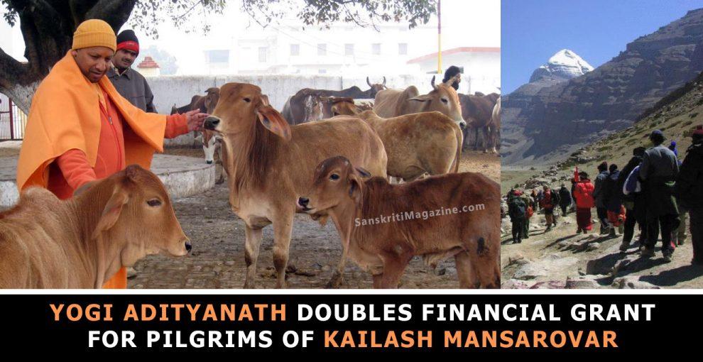 Yogi Adityanath doubles financial grant for pilgrims of Kailash Mansarovar