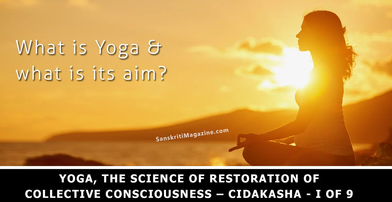 what is yoga and its aim