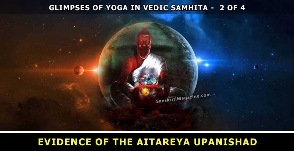 Glimpses-of-Yoga-in-Vedic-Samhita---2-of-4