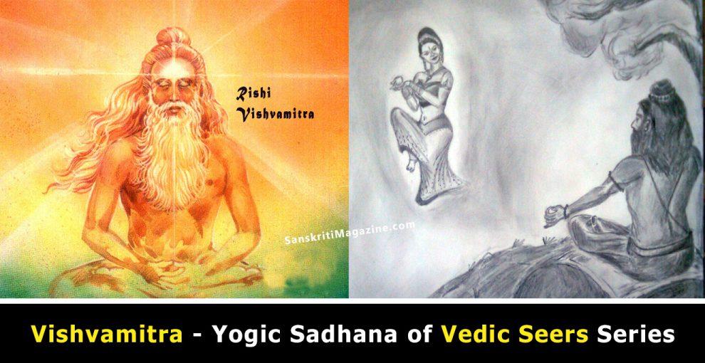 Vishvamitra - Yogic Sadhana of Vedic Seers Series