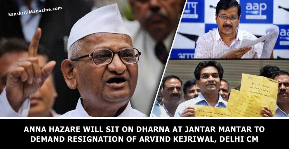 Anna-Hazare-will-sit-on-dharna-at-Jantar-Mantar-to-demand-resignation-of-Arvind-Kejriwal,-Delhi-CM
