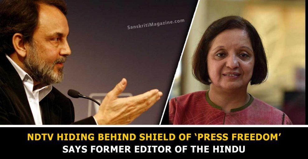 NDTV hiding behind shield of 'press freedom': former editor of The Hindu