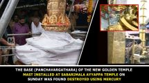 The-base-(panchavargathara)-of-the-new-golden-temple-mast-installed-at-Sabarimala-Ayyappa-temple-on-Sunday-was-found-destroyed-using-mercury