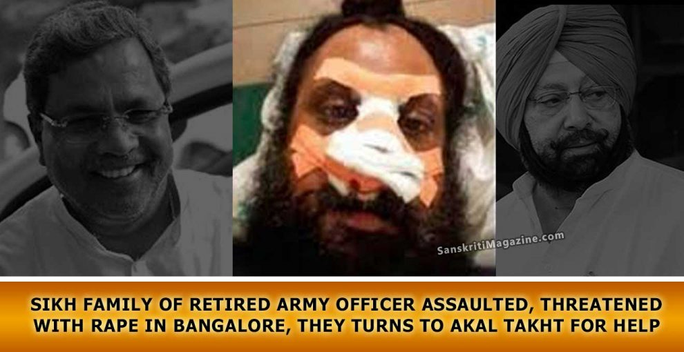 Sikh-Family-of-Retired-Army-Officer-Assaulted,-Threatened-With-Rape-in-Bangalore,-they-Turns-to-Akal-Takht-for-Help