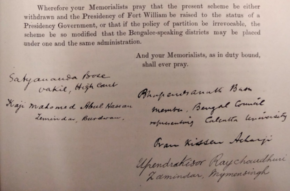 A page bearing the signature of Upendra Kisor Raychaudhuri