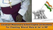 Christian-Missionary-School-Expels-20-Students-For-Chanting-'Bharat-Mata-ki-Jai'-in-MP