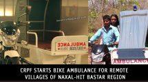 CRPF-starts-bike-ambulance-for-remote-villages-of-Naxal-hit-Bastar-region
