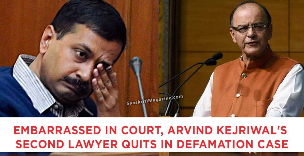 Embarrassed-in-court,-Arvind-Kejriwal's-lawyer-refuses-to-appear-for-him-in-defamation-case