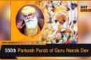 Guru Nanak 550 prakash purb