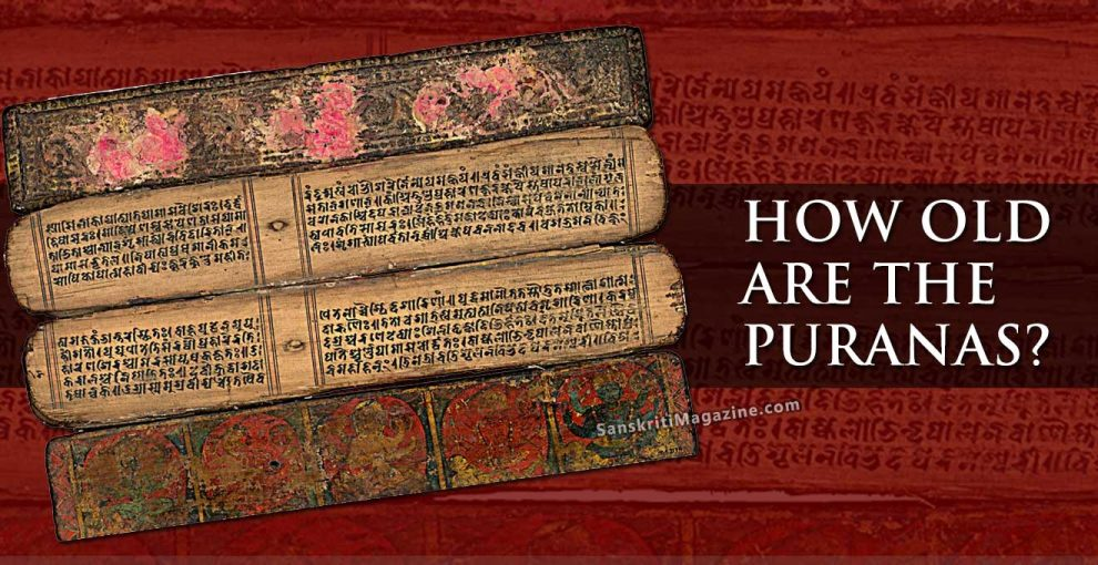 How-old-are-puranas