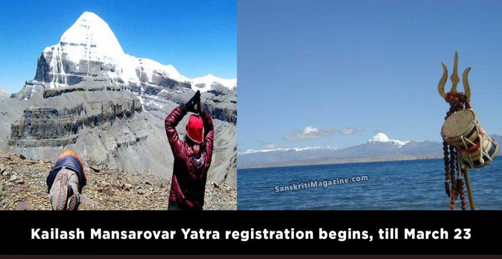 Kailash-Mansarovar-Yatra-registration-begins,-to-continue-till-March-23