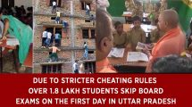 NO-CHEATING--Over-1.8-Lakh-Students-Skip-Board-Exams-On-The-First-Day-In-Uttar-Pradesh