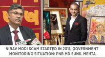 Nirav-Modi-Scam-started-in-2011,-government-monitoring-situation-PNB-MD-Sunil-Mehta