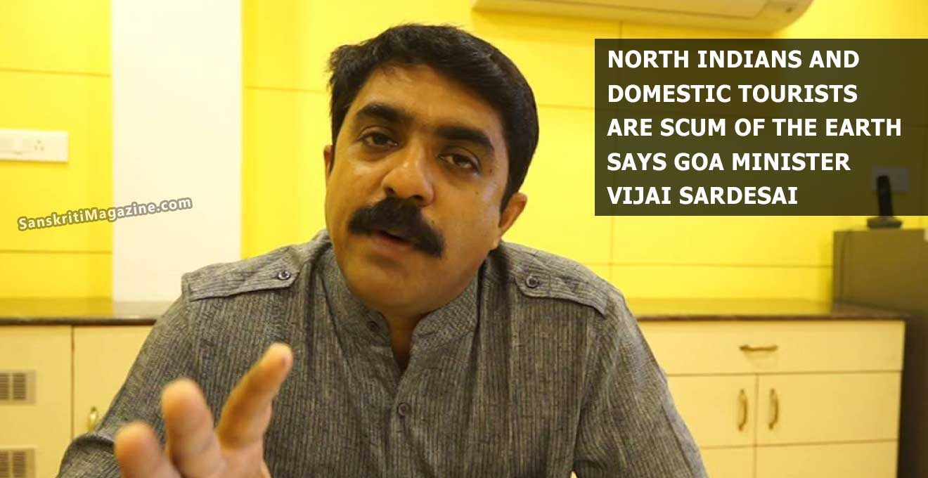 North Indians and Domestic tourists are scum of the earth: Goa minister Vijai Sardesai