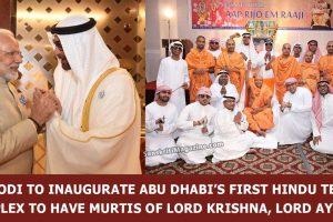PM Modi to inaugurate Abu Dhabi's first Hindu temple