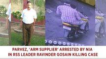 Parvez,-'Arm-Supplier'-Arrested-In-RSS-Leader-Ravinder-Gosain-Killing-Case