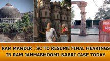 Ram-Mandir-SC-to-resume-final-hearings-in-Ram-Janmabhoomi-Babri-case-today