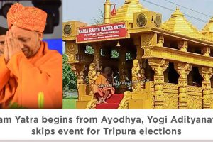 Ram Yatra begins from Ayodhya, Yogi Adityanath skips event for Tripura elections