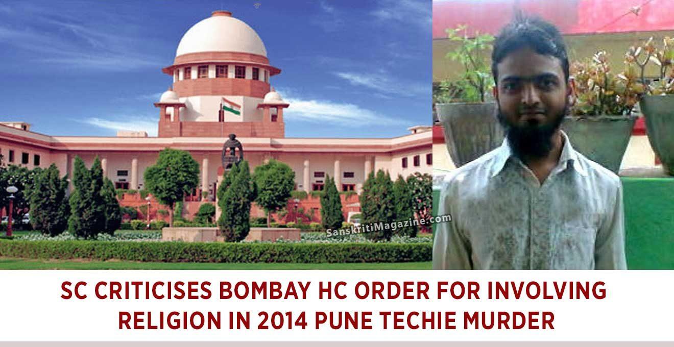 SC criticises Bombay HC order for involving religion in 2014 Pune techie murder