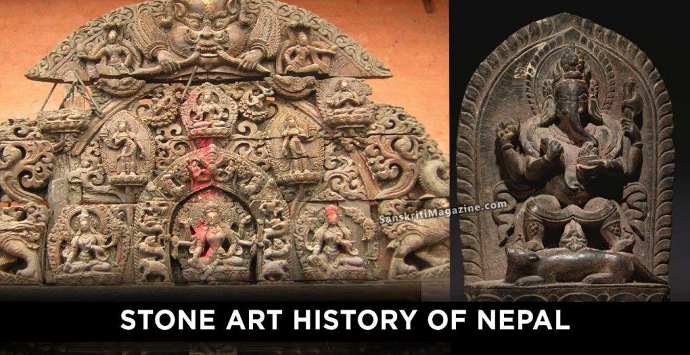 Stone-Art-History-of-Nepal