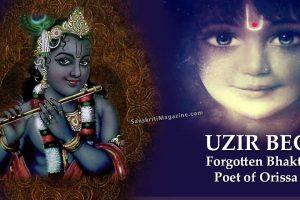 uzir-beg-fogotten-bhakti-poet-of-orissa