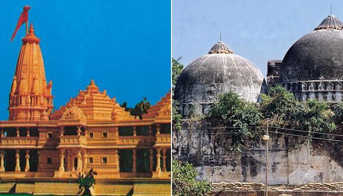 Ram temple case