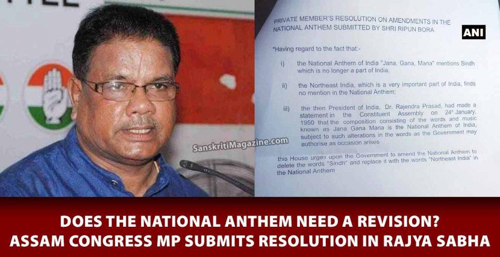 Assam-Congress-MP-Submits-Resolution-In-Rajya-Sabha