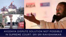 Ayodhya-dispute-solution-not-possible-in-Supreme-Court-Sri-Sri-Ravishankar