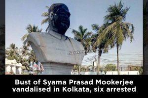 Bust-of-Syama-Prasad-Mookerjee-vandalised-in-Kolkata,-six-arrested