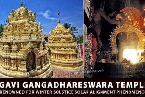 Gavi-Gangadhareswara-Temple