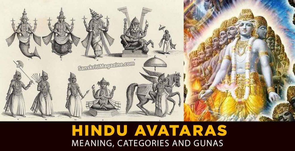 Hindu Avataras - Meaning, Categories and Gunas