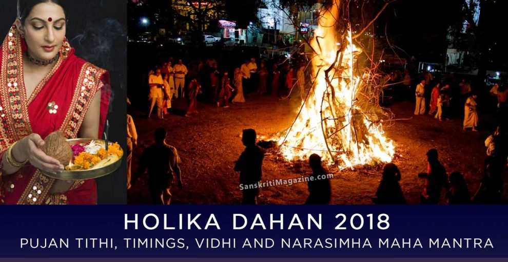 Holika-Dahan-Pujan-Tithi,-Timings,-Vidhi-and-Narasimha-Maha-Mantra